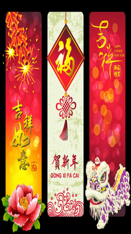 chinese new year wallpaper android apps on google play