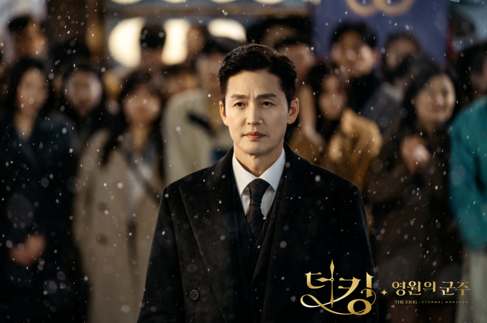 """The King: Eternal Monarch"""" Episodes 9&10 Take A Turn Into Rough ..."""