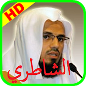Abu Bakr Al Shatri Full Quran MP3 Android APK Download Free By Abyadapps