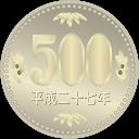 500円玉貯金パズル
