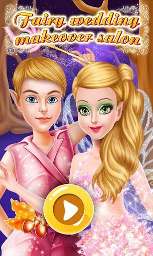 ウェディングサロンの妖精ゲーム