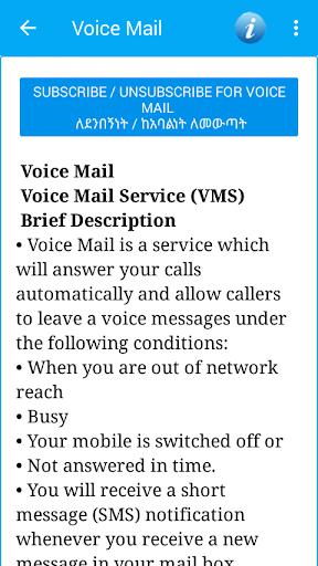 Ethio Telecom in Easy Mode - u12a2u1275u12ee u1274u120eu12aeu121du1295 u1260u1240u120bu1209 3.8 screenshots 10