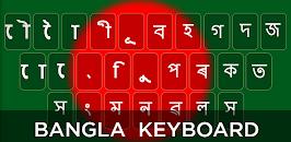 Download Ridmik Keyboard APK latest version App by Ridmik