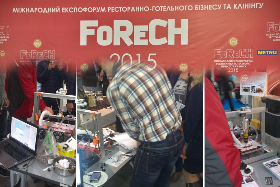Международный экспофорум ресторанно-отельного бизнеса и клининга FoReCH