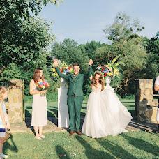Wedding photographer Anastasiya Rodionova (Melamory). Photo of 01.07.2019