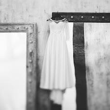 Svatební fotograf Evgeniya Batysheva (b-bee). Fotografie z 26.11.2014