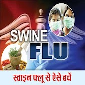 Swine Flu Std