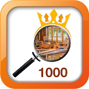 Game Find The Difference Rooms-spot it photo hunt games APK for Windows Phone