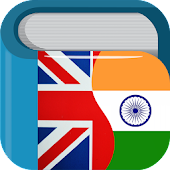 Hindi English Dictionary & Translator