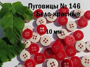 Photo: 0,17 грн
