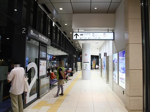 鹿児島中央駅前 南国交通BT 待合室内