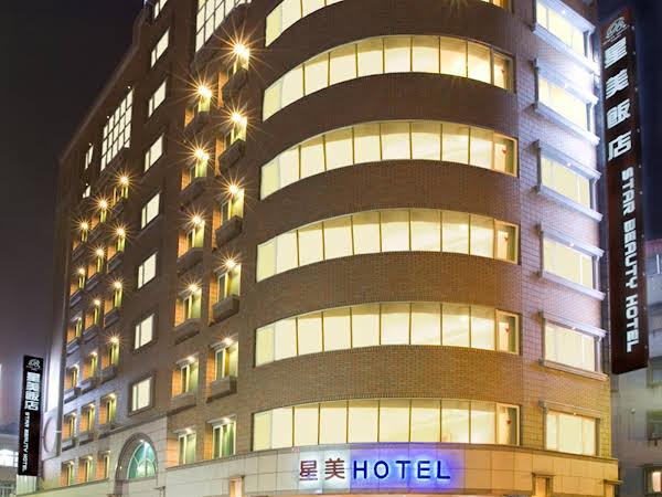 Beauty Hotel - Star Beauty Resort
