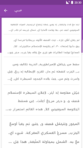 Download Free Arabic Fonts for FlipFont on PC & Mac with AppKiwi APK