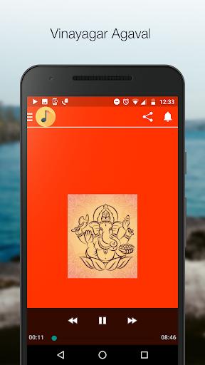 Hindu God - Mantras | Slogans 1.2 screenshots 2
