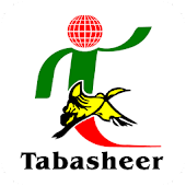 Tabasheer Travel