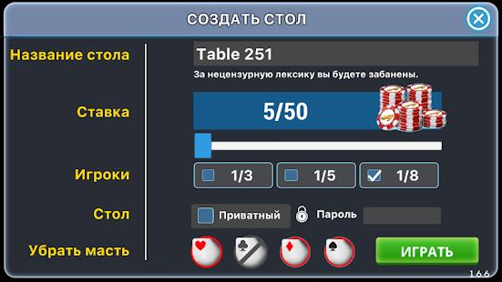 Игровой автомат шутовской джекпот