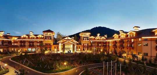 Hyatt Regency Changbaishan