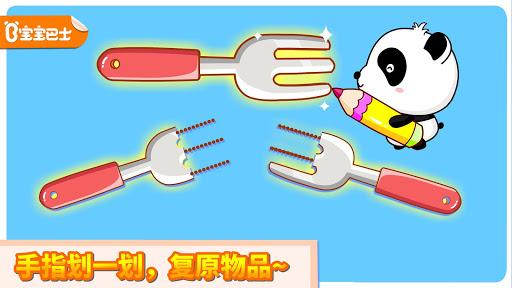 神奇的画笔-宝宝巴士-儿童教育游戏