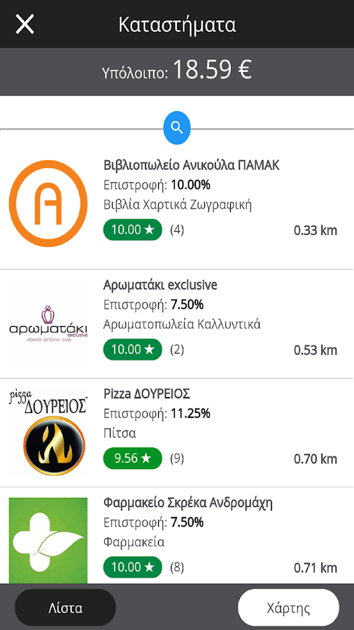 IEK DELTA App - στιγμιότυπο οθόνης