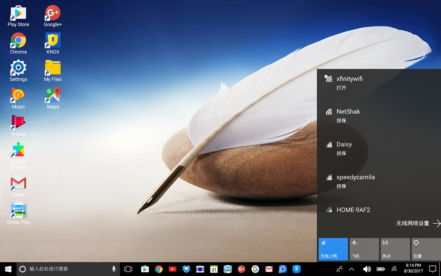 Windows 10 Desktop Launcher