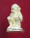 อ.ส่วน วัดหนองคล้า .. หนุมาน รุ่นแรก  ทองฝาบาตร (1)
