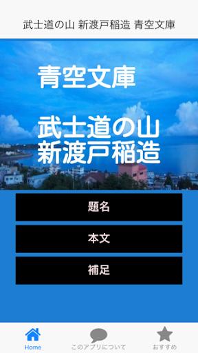 【逃脫達人破關教學】100關密技解答全攻略!持續破解更新-Escape ...