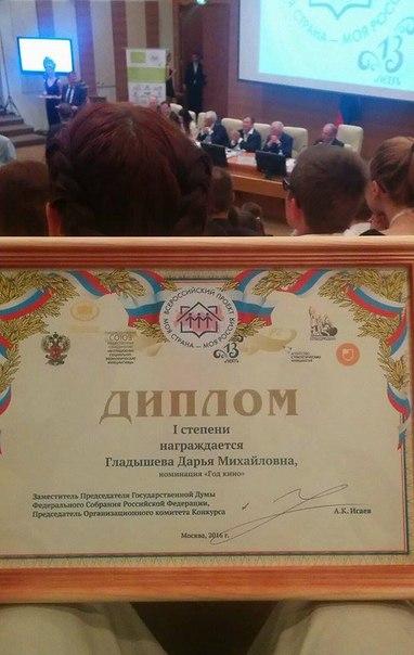 моя страна моя россия1.jpg