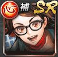 阿久津涼(SR)