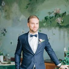 Wedding photographer Anastasiya Rodionova (Melamory). Photo of 01.11.2018