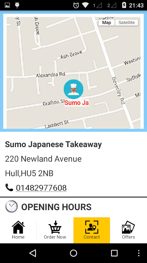 Sumo Japanese Takeaway- screenshot