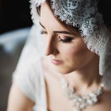 Wedding photographer Anastasiya Rusaleva (Anastasia). Photo of 06.10.2015