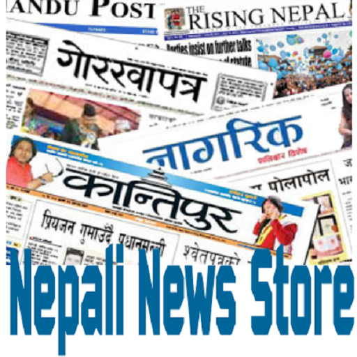 Nepali News Store - Apps on Google Play