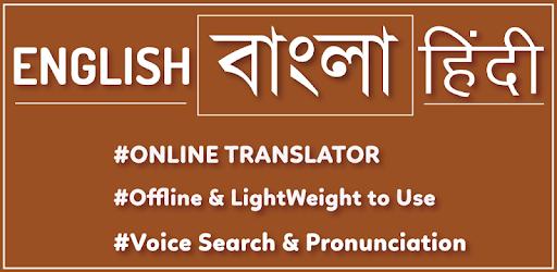 English to Bangla translator - Hindi Dictionary - Apps on