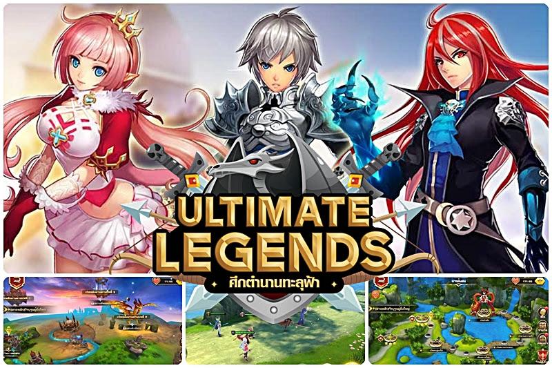 [Ultimate Legends] ศึกตำนานทะลุฟ้า…เผยคู่มือสำหรับนักผจญภัย!