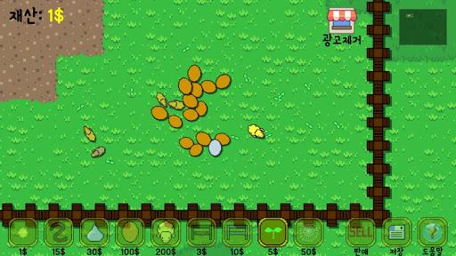 Chicken Craft apktram screenshots 3