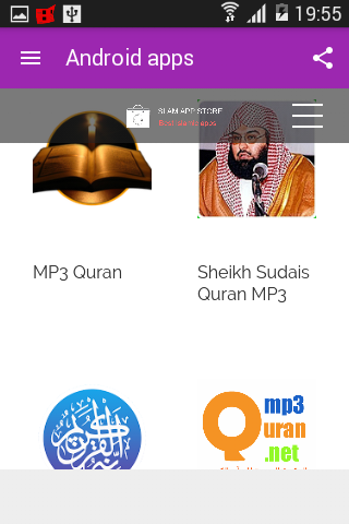 Islam App Store