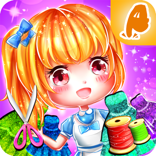 Cinderella Princess Tailor Shop