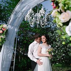 Wedding photographer Sergey Kireev (kireevphoto). Photo of 29.05.2017