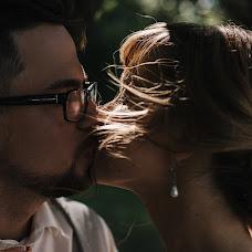 Wedding photographer Vitaliy Sapozhnikov (sapozhnikovPH). Photo of 03.04.2019