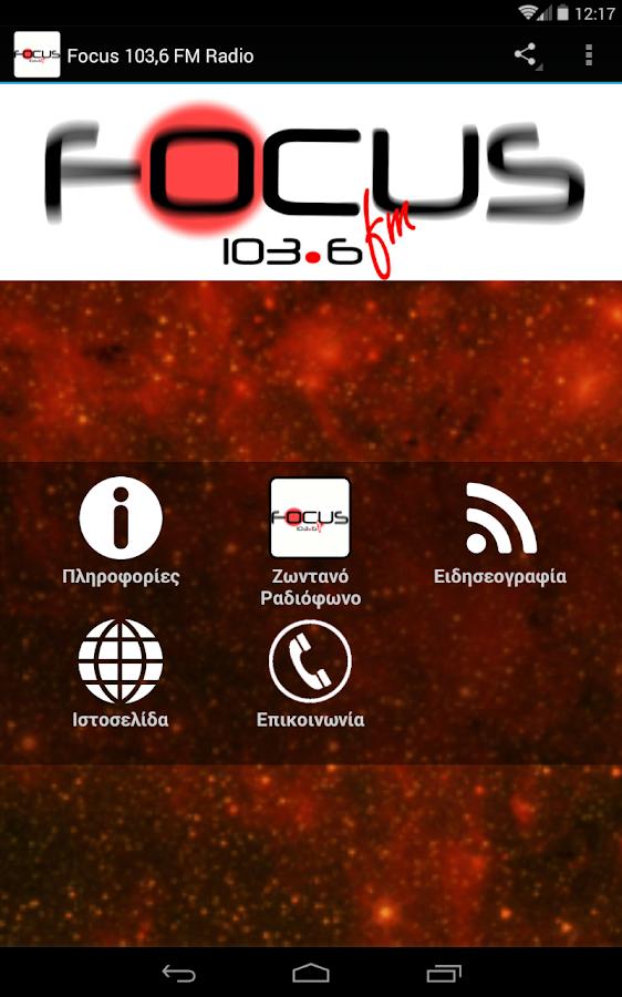 Focus 103,6 FM Radio - στιγμιότυπο οθόνης