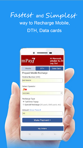 mPay7: Mobile Prepaid Recharge
