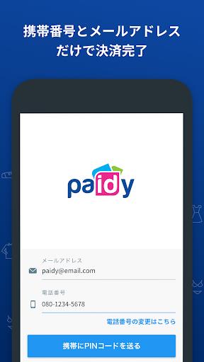 Paidy  PC u7528 2