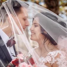 Wedding photographer Konstantin Filyakin (filajkin). Photo of 02.11.2018