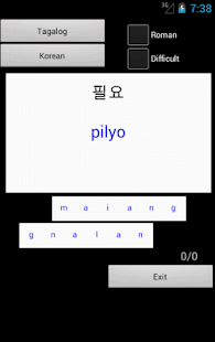 Korean Tagalog Dictionary- screenshot thumbnail
