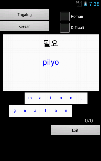 Korean Tagalog Dictionary- screenshot