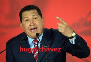 チャベス Google 検索