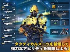 モダンコンバット5:eスポーツ シューティングゲームのおすすめ画像2