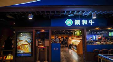 饌和牛 台南一號店