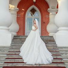 Свадебный фотограф Катя Мухина (lama). Фотография от 09.08.2016