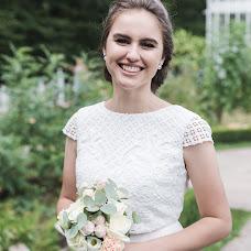 Wedding photographer Katya Gorina (katyagorina). Photo of 05.01.2018